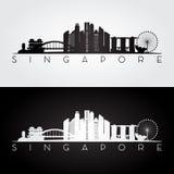 新加坡地平线和地标剪影 免版税库存照片