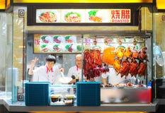 新加坡快餐 免版税库存照片