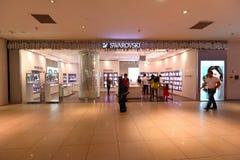 新加坡施华洛世奇 免版税库存照片