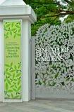 新加坡植物园 免版税库存图片