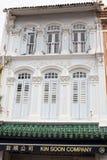 新加坡老镇 遗产样式 免版税库存照片