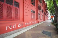 新加坡, 2015年10月13日:红色小点设计博物馆是中心 图库摄影