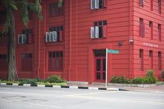 新加坡, 2015年10月13日:红色小点设计博物馆是中心 免版税库存照片