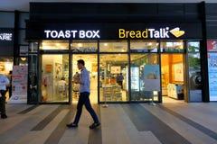 新加坡:多士箱子 免版税图库摄影