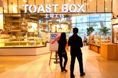 新加坡:多士箱子 库存照片