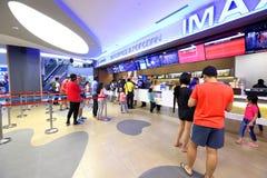 新加坡:戏院 免版税库存图片