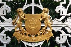 新加坡Istana的入口  免版税库存图片