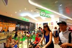 新加坡llao llao酸奶 免版税库存照片