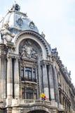 新古典修造的建筑学在布加勒斯特市历史街市  老国立图书馆的门面 罗马尼亚语 库存图片