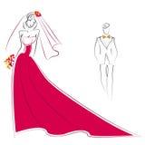 新娘和新郎和诗歌选 库存例证