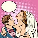 新娘和新郎婚礼 向量例证