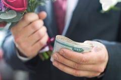 新娘价格 库存照片