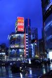 新宿夜场面,东京 免版税库存照片