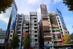 新宿日本 免版税图库摄影