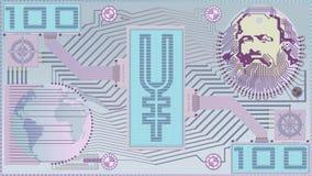 新币;数字式元日元票据 蓝色系列 库存照片