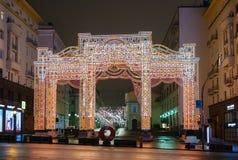 新年准备在莫斯科在晚上 免版税库存照片