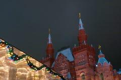 新年准备在莫斯科在晚上 免版税库存图片