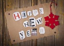 新年好消息 免版税库存图片