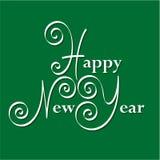 新年好现有量字法 免版税库存照片
