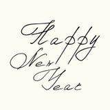 新年好登记 库存例证