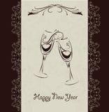 新年好邀请看板卡 向量例证
