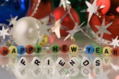 新年好! 朋友! 免版税库存图片