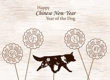 新年好 狗的年 农历新年2018年 设计与狗, 2018年黄道带标志招呼的 库存照片