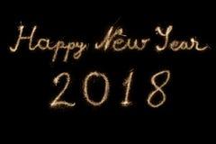 新年好2018闪闪发光文本 免版税图库摄影