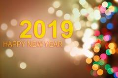 新年好 向量例证