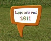 新年好 库存例证