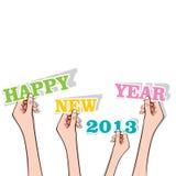 新年度问候 免版税图库摄影
