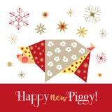 新年快乐古怪的origami贪心海报 向量例证