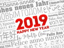 2019新年快乐用不同的语言 向量例证