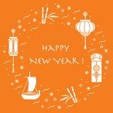 新年标志:日本珍宝船,竹子,中国lanter 库存例证