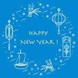 新年标志:日本珍宝船,竹子,中国lanter 向量例证