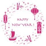 新年标志:日本珍宝船,竹子,中国lanter 皇族释放例证