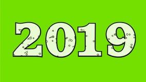 2019新年第2动画 向量例证