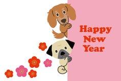 新年,例证材料,狗 向量例证