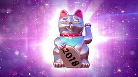 新年2018年Loopable动画 皇族释放例证