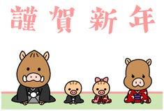 2019新年_Family ` s卡片公猪 向量例证