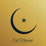 新月形月亮和星在金黄背景eid节日的 库存照片