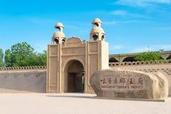 新疆,中国- 2015年5月03日:吐鲁番的官员豪宅  fa 库存图片