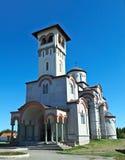 新的东正教在诺维萨德,塞尔维亚 图库摄影