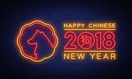 新的中国年2018年贺卡传染媒介 霓虹灯广告,一个标志寒假 新年快乐汉语2018年 氖 免版税库存照片