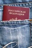 新的俄国护照在口袋 免版税库存图片