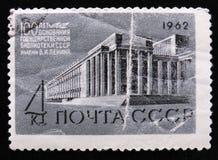 新的列宁图书馆;百年列宁图书馆莫斯科,大约1962年 库存照片