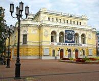 新的剧院季节戏曲剧院下诺夫哥罗德的开头 库存照片