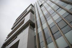 新的办公室xuhui 免版税库存图片