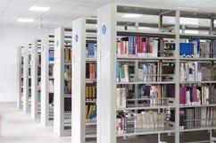 新的图书馆 免版税库存图片