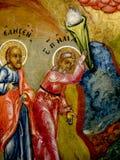 新的圣徒故事遗嘱 免版税库存照片
